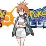 E3 2016: Nuevo avance de Pokemon Sol y Luna