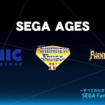 Anuncian SEGA Ages para Nintendo Switch