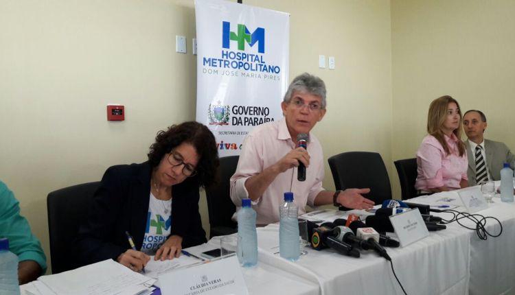 'De saída', Ricardo garante que Estado terá verbas para manutenção do Hospital Metropolitano