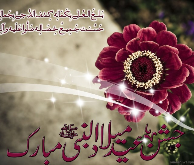 X Bismillah Islamic Wallpapers Hd Bismillah Islamic Wallpapers