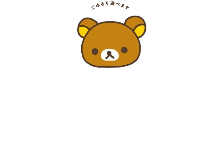 Rilakkuma Wallpapers 83 Background Pictures