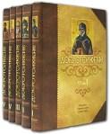 Статья: Аскетика для мирян. Интервью для интернет-портала «Православие и мир».