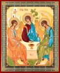 Статья: «Объяснение Символа Веры»