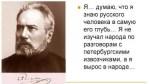 Статья: «Слово о Н.С.Лескове»