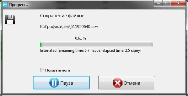 Время восстановления файлов