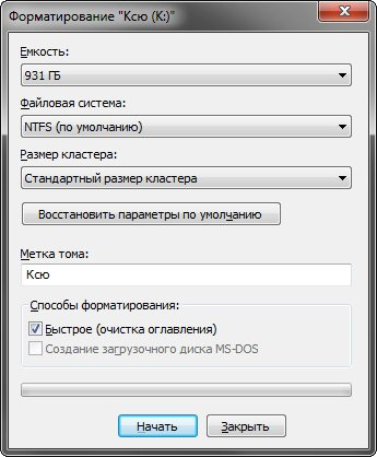 Быстрое форматирование