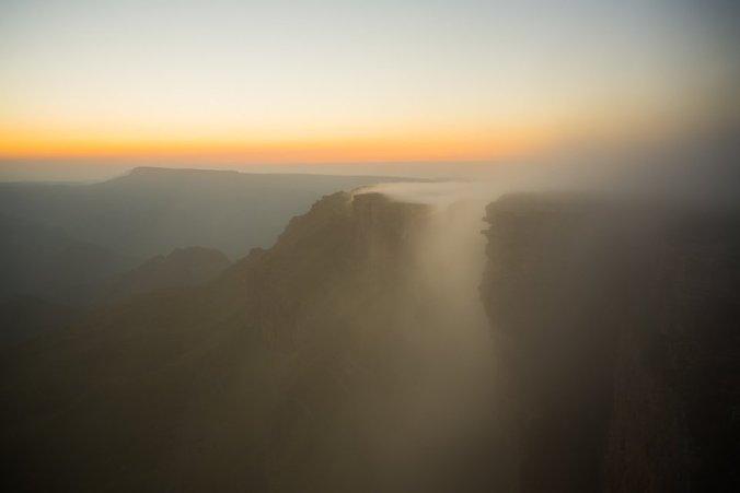 Туман и обрыв
