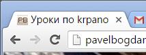 Подпись тура в браузере