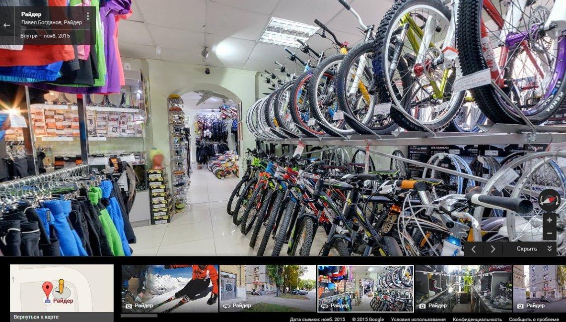 Виртуальный тур по магазину Райдер в Пятигорске