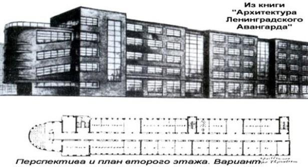 """""""Traktornaja"""", Lenjingrad (Petrograd)"""