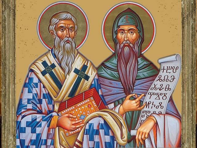 Kết quả hình ảnh cho Кирил и Методий