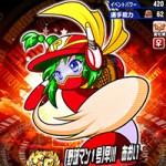 【バトスタ】リアルスピードを体感する!