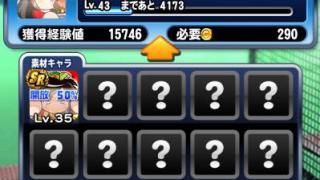 【相談】挑戦すべきか否か