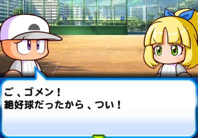 野球部とグラビア撮影 木村美香 イベント