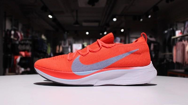 Nike VaporFly 4%