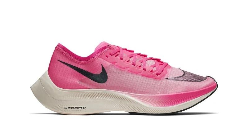 Nike Vaporfly Next