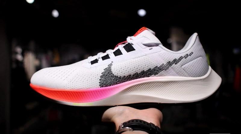 Nike Zoom Pegasus 38