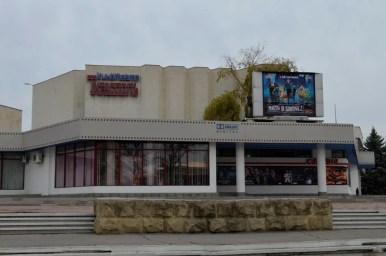 socrealistyczny budynek kina tyraspol w naddniestrzu