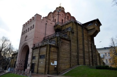 złota brama w kijowie na ukrainie