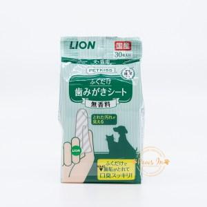 刷牙紙,lion, 刷牙,貓犬刷牙