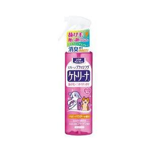 Lion 免洗清潔去毛噴劑 嬰兒粉香味