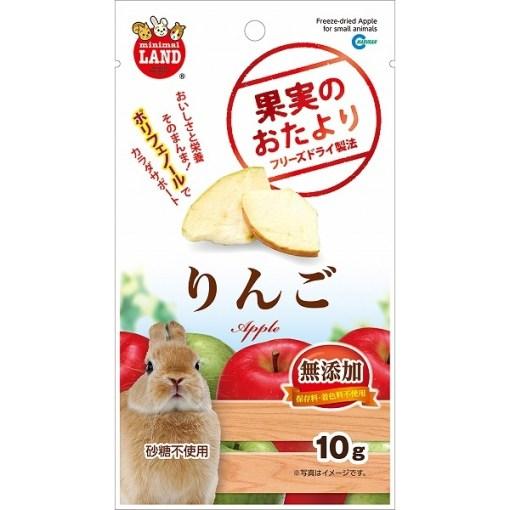Marukan 凍乾蘋果, 兔零食, 小動物零食