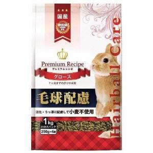 日本 Yeaster, 幼兔糧, 防毛球, EC-12