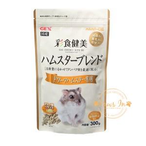 倉鼠糧, Gex, 日本, 健康倉鼠糧