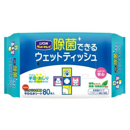 Lion Pet, 日本獅王, 濕紙巾, 寵物濕紙巾