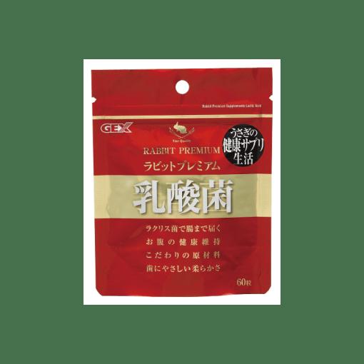 GEX 65593 金牌耐胃酸乳酸菌錠