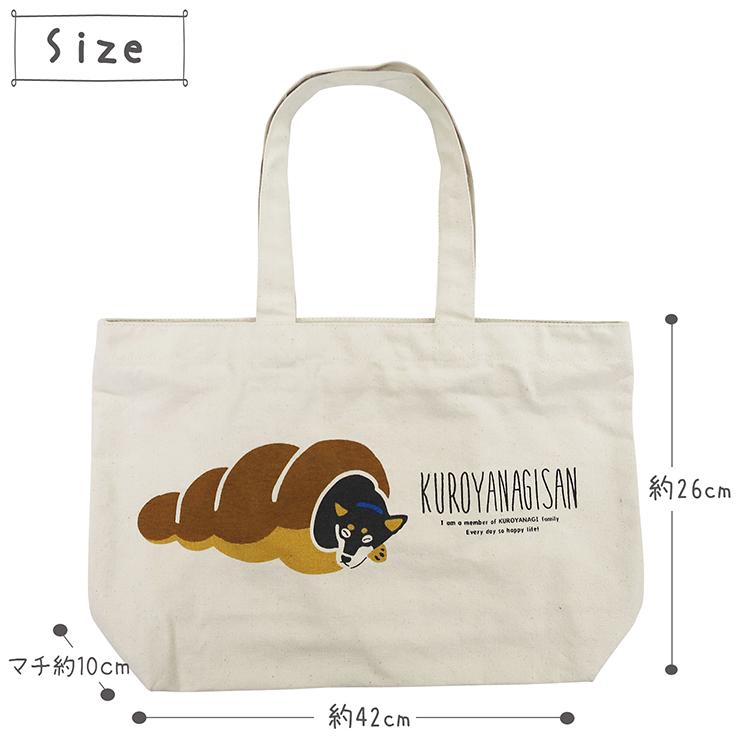 柴犬精品, 環保袋, 寵物精品, 日本寵物精品