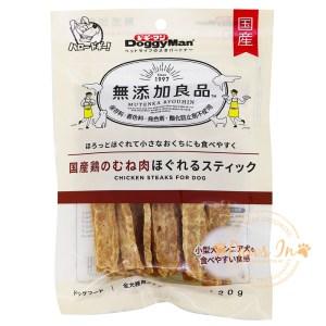日本 Doggyman 無添加雞胸肉棒 狗零食