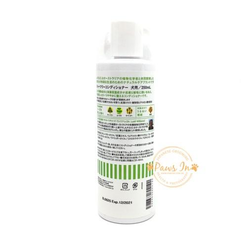 A.P.D.C. 茶樹精油護髮乳