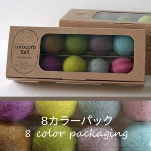 Corocoro Ball 8色羊毛氈球 貓玩具