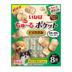 Inaba 日本狗狗餵藥零食