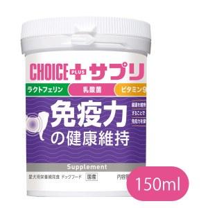 日本 Earth Pet 免疫力の健康維持 150ml