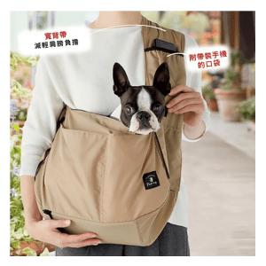 Porta 犬用外出斜揹袋 (米色)