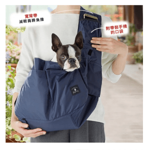 Porta 犬用外出斜揹袋 (海軍藍)