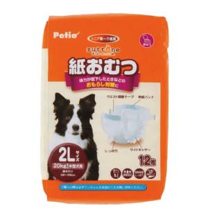 Petio zuttone 高齡犬護理專用包圍式紙尿片 2L (12片)