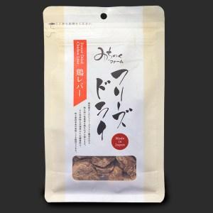 Michinoku Farm 凍乾雞肝小食