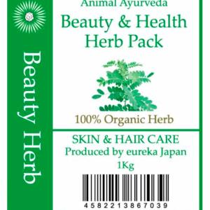 日本 Animal Ayurveda Herb Pack - Beauty & Health 有機美毛草本泥 1kg 業務裝