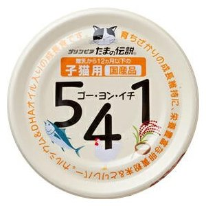 三洋數字貓罐 幼猫(斷奶~12個月)70g
