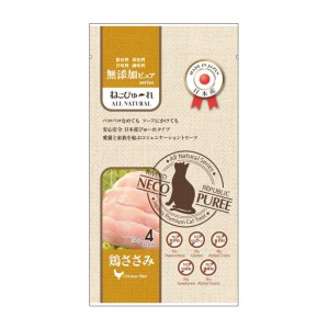 日本 Riverd Republic 無添加 貓用 雞柳 肉泥 13gx4