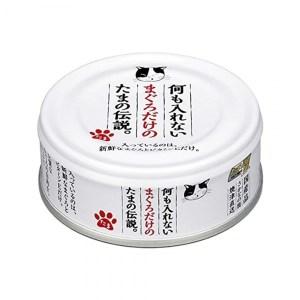 三洋 たま伝説 貓罐頭70g - 鮪魚純罐