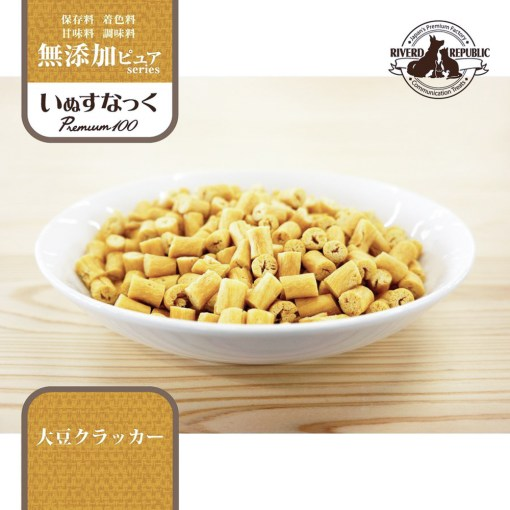 日本 Riverd Republic Premium100 無添加 大豆餅 100g