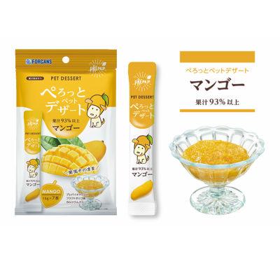 Forcans Pet Dessert 有機水果泥 - 芒果 15gx7