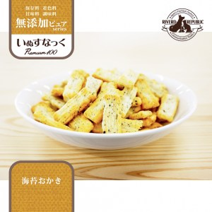 日本 Riverd Republic Inu Snack 無添加 海苔和菓子 70g