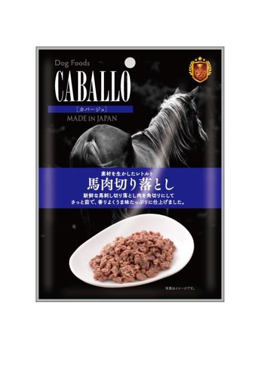 松廣 CABALLO 馬肉切塊 50g