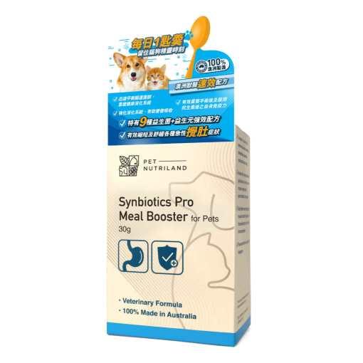 寵營樂 拌食營養粉 - Synbiotics Pro 腸道及免疫力配方 30G
