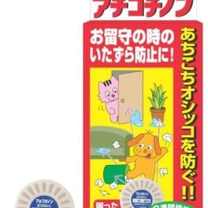日本 Taurus 防搗蛋貼片/5入 (防止亂上廁所及惡作劇)